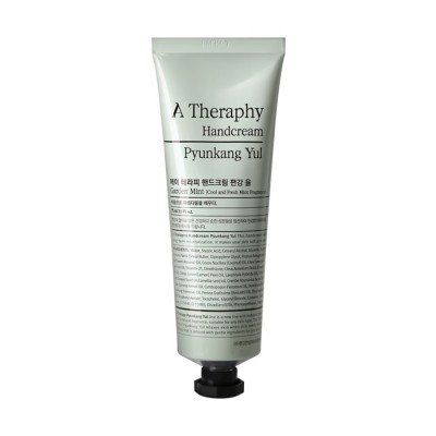 A Therapy Hand Cream (Garden Mint)