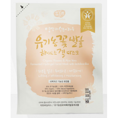Organic Flowers Hydrogel Mask by Whamisa