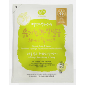 Organic Fruits Hydrogel Mask by Whamisa