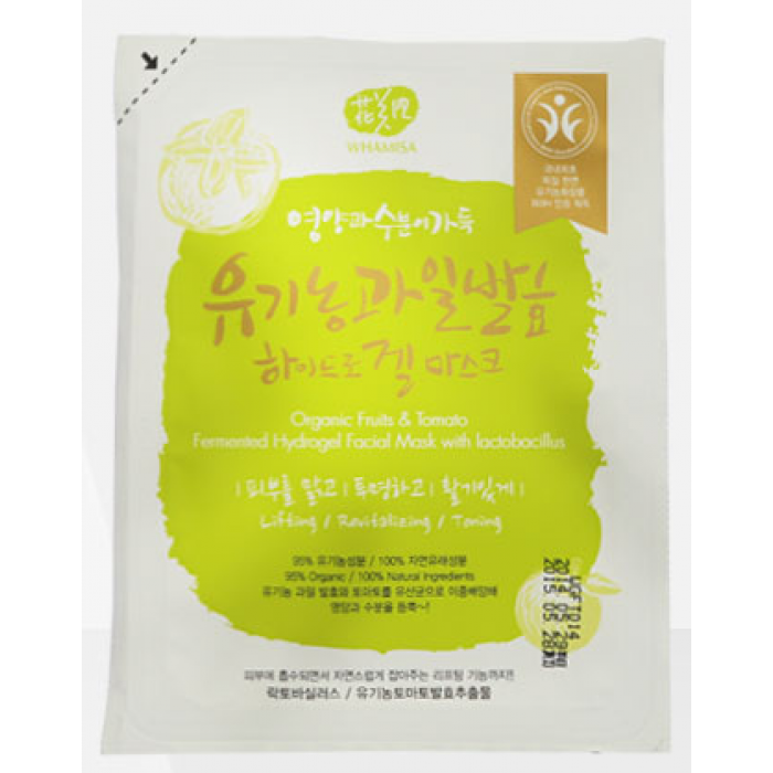 Organic Fruits Hydrogel Mask by Whamisa #3