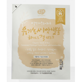 Organic Seeds and Rice Hydrogel Mask by Whamisa